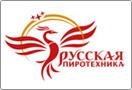 """Фейерверки ТМ """"Русская пиротехника"""""""